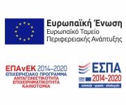 e-bannerespaEΤΠΑ180X150